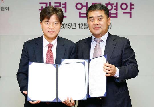 케이블TV방송협회 - 중앙선관위, 국회의원 선거방송 업무협약